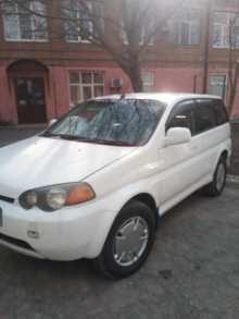 Таганрог HR-V 2000