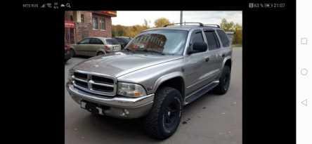 Киржач Dodge Durango 2000