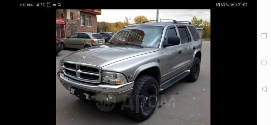 Dodge Durango, 2000 год, 490 000 руб.