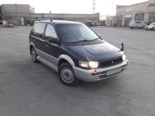 Копейск RVR 1994