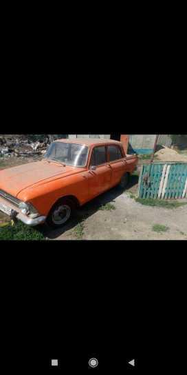 Омск 412 1978