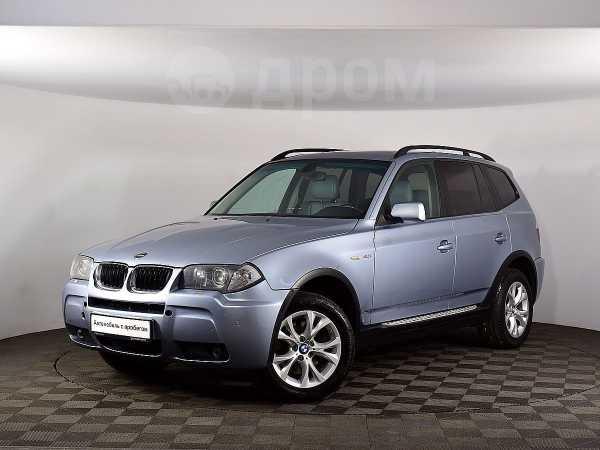 BMW X3, 2006 год, 449 000 руб.