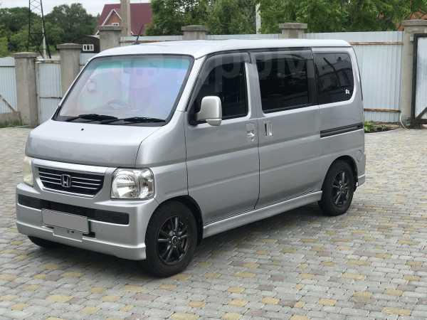 Honda Vamos, 2012 год, 250 000 руб.