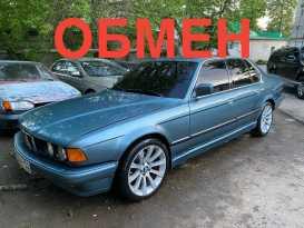 Нижний Новгород 7-Series 1992