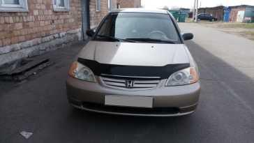 Абакан Civic 2000