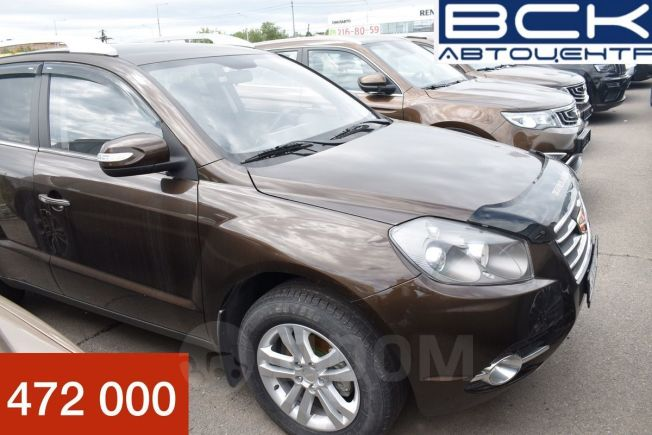 Geely Emgrand X7, 2016 год, 472 000 руб.