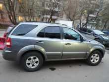 Москва Sorento 2005