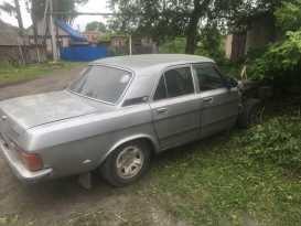 Мариинск 3102 Волга 2004