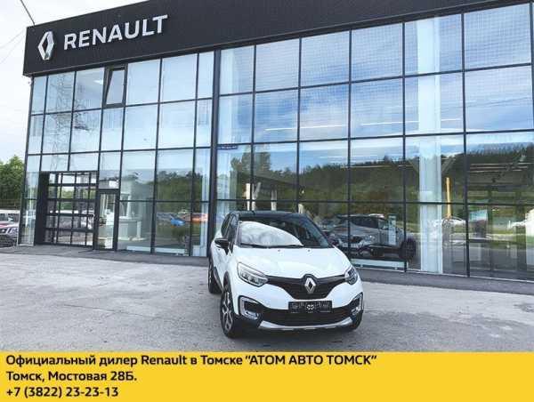 Renault Kaptur, 2019 год, 1 251 990 руб.