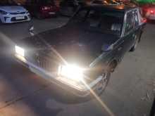 Новосибирск Crown 1984