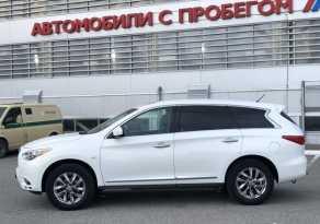 Казань JX35 2013