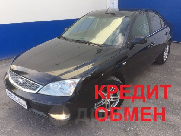 Ford Mondeo, 2006 год, 267 000 руб.