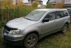 Рыбинск Outlander 2005