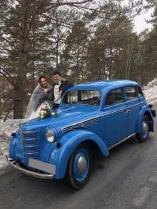 Назарово 400 1953