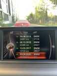 BMW 1-Series, 2016 год, 1 190 000 руб.