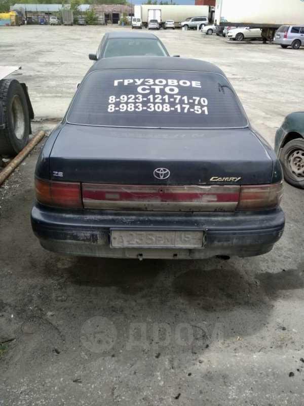 Toyota Camry, 1993 год, 35 000 руб.