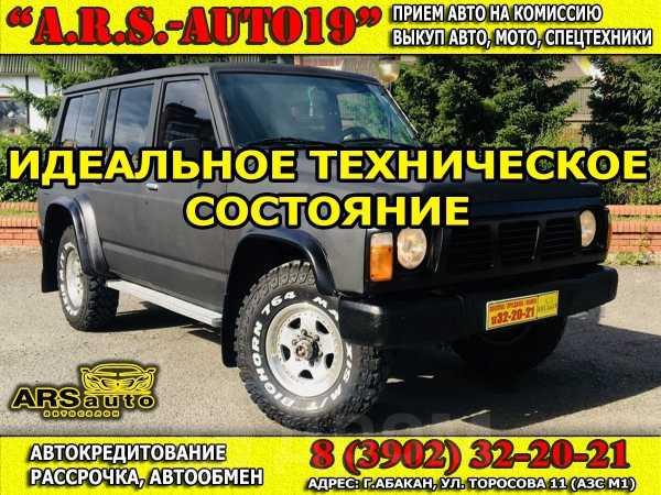Nissan Patrol, 1990 год, 475 000 руб.