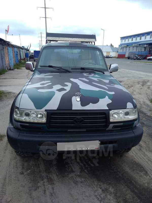Toyota Land Cruiser, 1995 год, 730 000 руб.