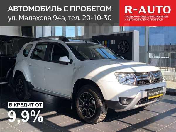 Renault Duster, 2020 год, 1 109 970 руб.
