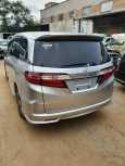 Honda Odyssey, 2015 год, 1 525 000 руб.