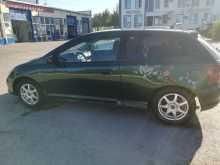 Новочеркасск Civic 2001
