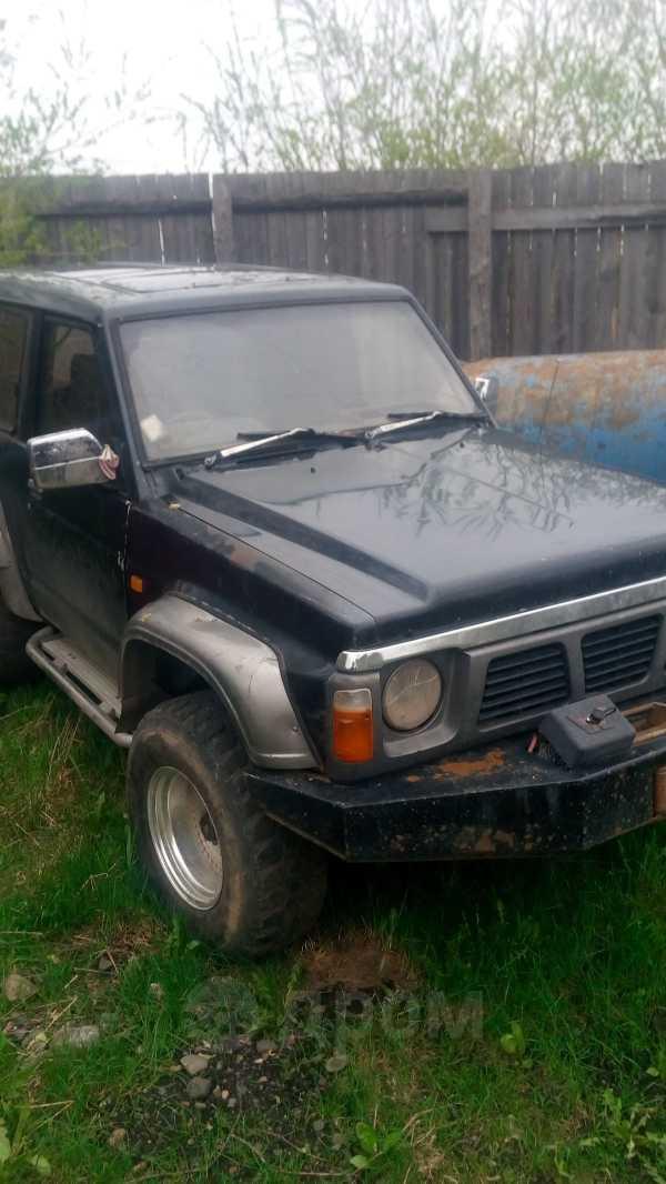 Nissan Safari, 1990 год, 230 000 руб.