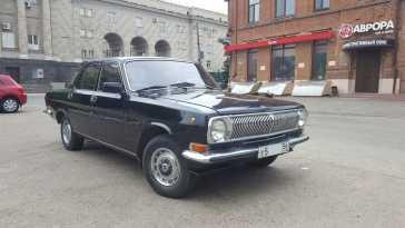 Оренбург 24 Волга 1988