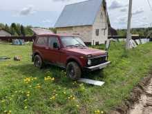 Сергиев Посад 4x4 2121 Нива 1996