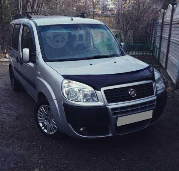 Fiat Doblo, 2008 год, 260 000 руб.