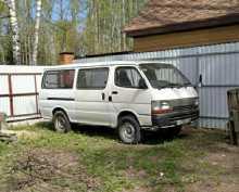 Новосибирск Hiace 1992