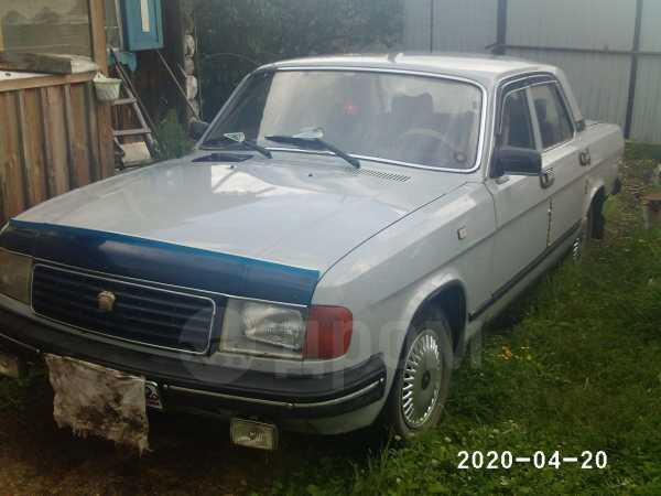 ГАЗ 31029 Волга, 1993 год, 43 000 руб.