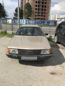 Ханты-Мансийск 100 1986