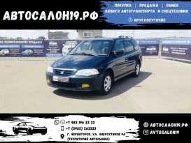 Черногорск Odyssey 2000