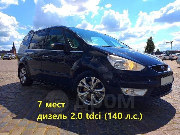 Ford Galaxy, 2008 год, 649 999 руб.