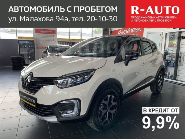 Renault Kaptur, 2019 год, 1 347 970 руб.