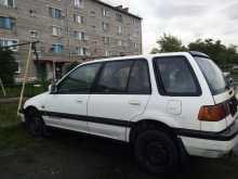 Назарово Civic 1990