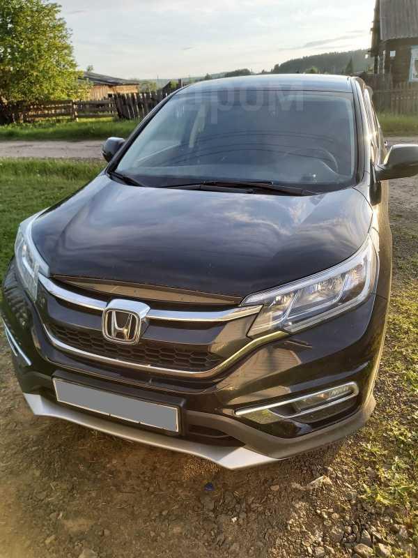 Honda CR-V, 2015 год, 1 350 000 руб.