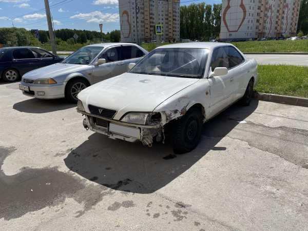 Toyota Vista, 1995 год, 215 000 руб.