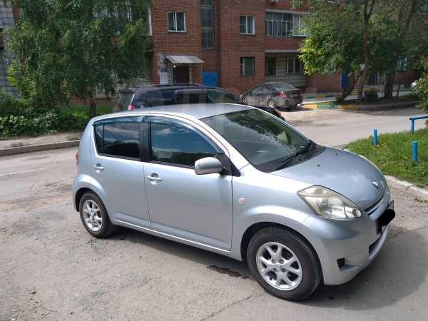 Toyota Passo, 2007 год, 320 000 руб.