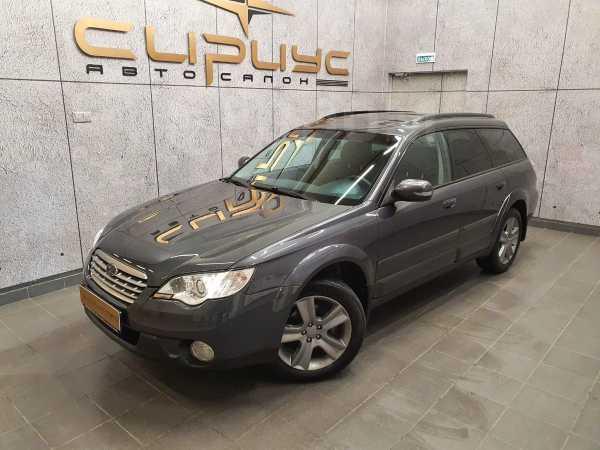 Subaru Outback, 2007 год, 665 000 руб.