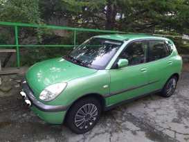 Ялта Sirion 2000