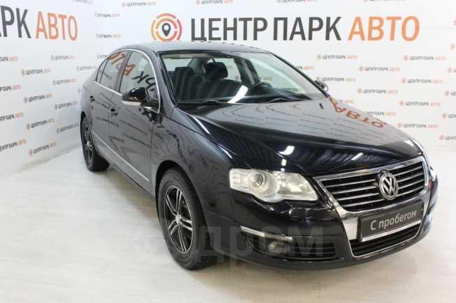 Volkswagen Passat, 2010 год, 540 000 руб.