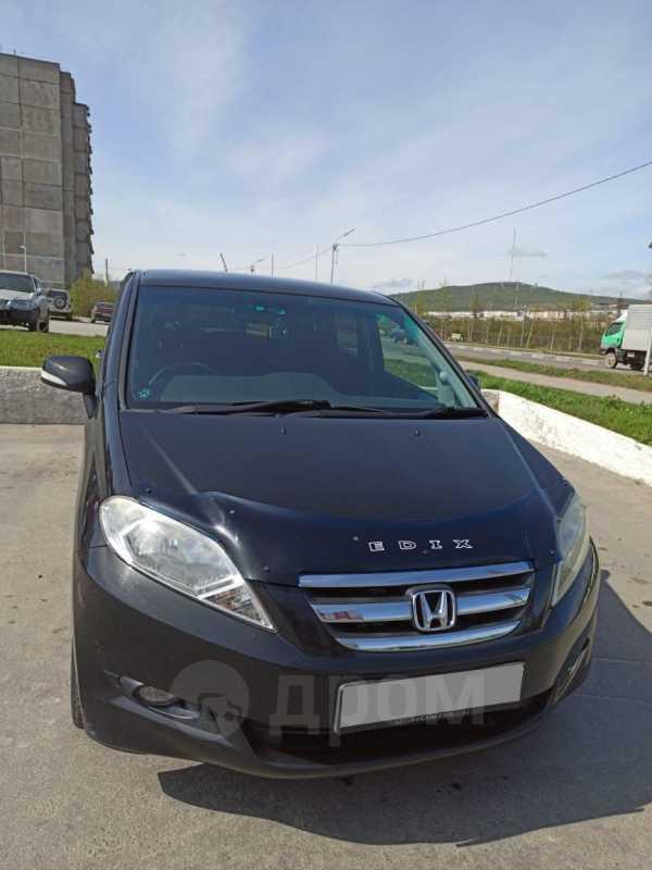 Honda Edix, 2006 год, 650 000 руб.