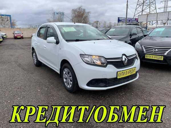 Renault Logan, 2018 год, 557 000 руб.