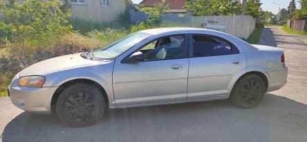 Белгород Dodge Stratus 2002