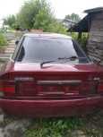 Ford Scorpio, 1987 год, 80 000 руб.