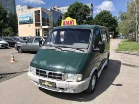 Пенза 2217 1999