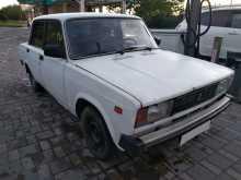 Новокубанск 2105 1995