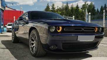 Новосибирск Challenger 2015