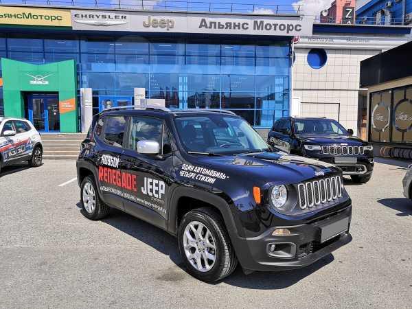 Jeep Renegade, 2016 год, 1 900 000 руб.